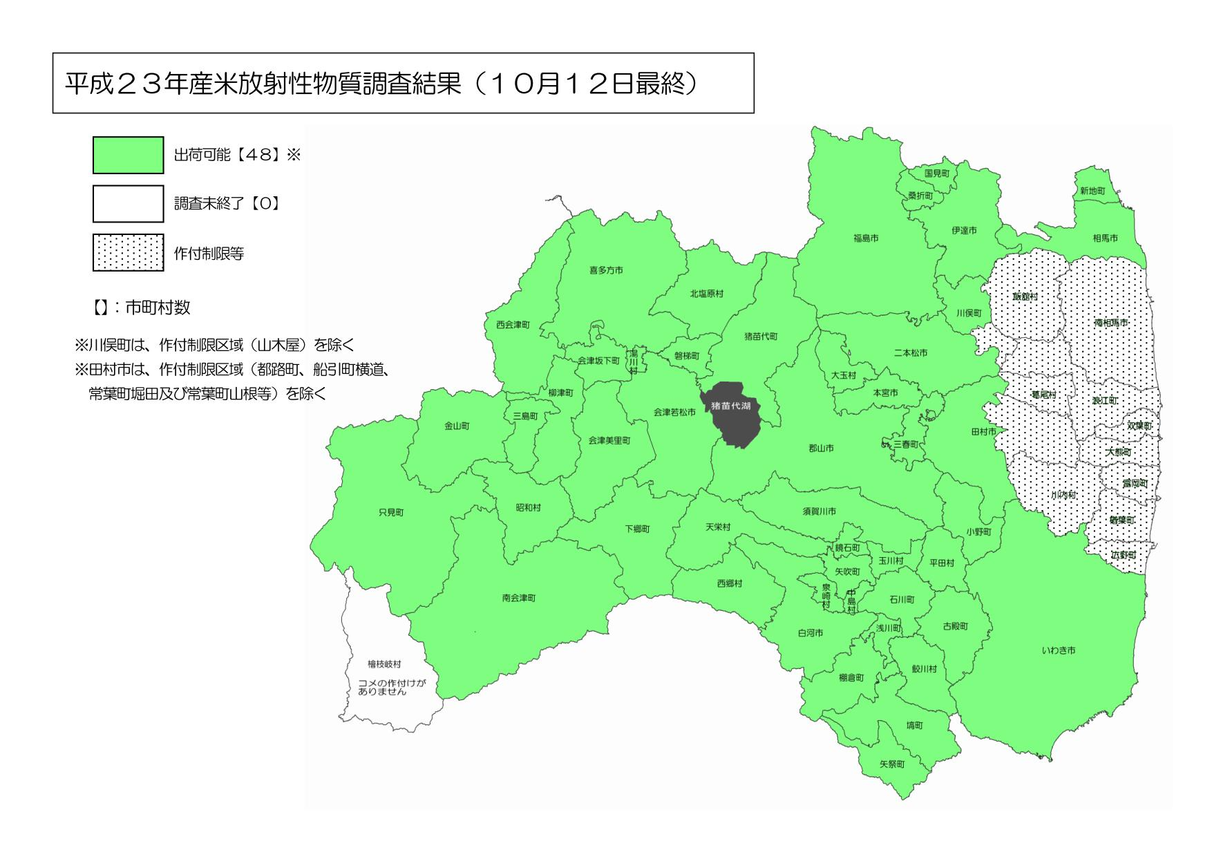 suiden_honchousa_map_10121.jpg